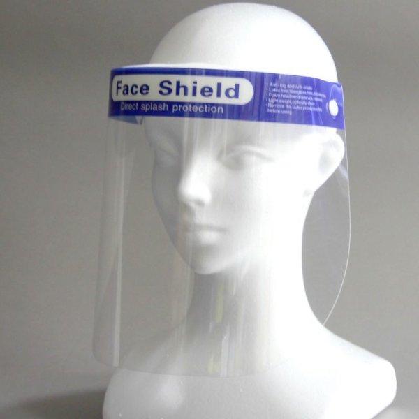 画像1: 感染症対策商品 ゴムバンド式フェイスシールド(10枚)  (1)