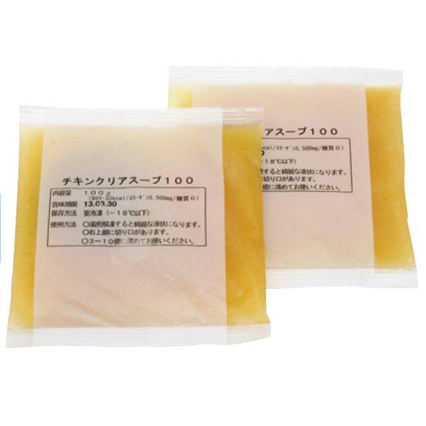 画像1: 【メーカー直送・他商品と同梱不可】 日本スープ チキンクリアスープ 100 100g×15袋入り (1)