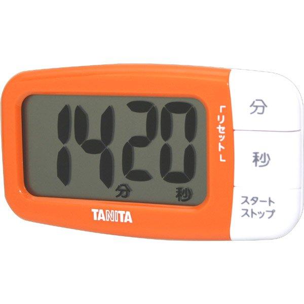 画像1: TANITA タニタでか見えタイマー  オレンジ (1)