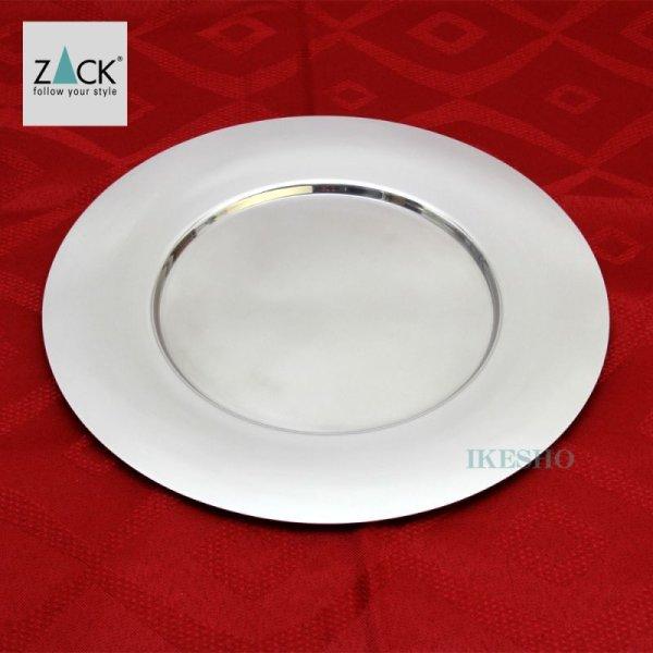 画像1: ZACK MESON  アンダープレート (ミラー仕上げ) Φ32cm  [20356] [ザック] (1)